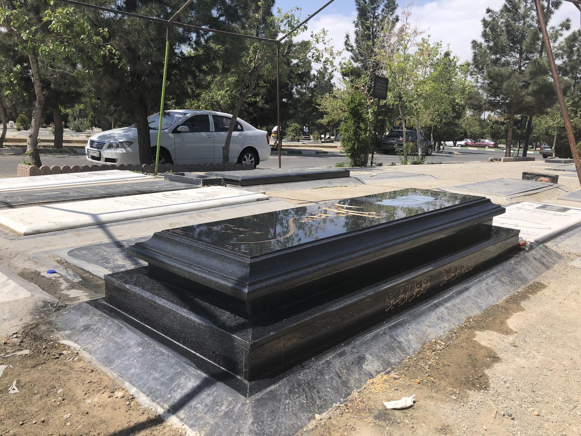 سنگ قبر 138
