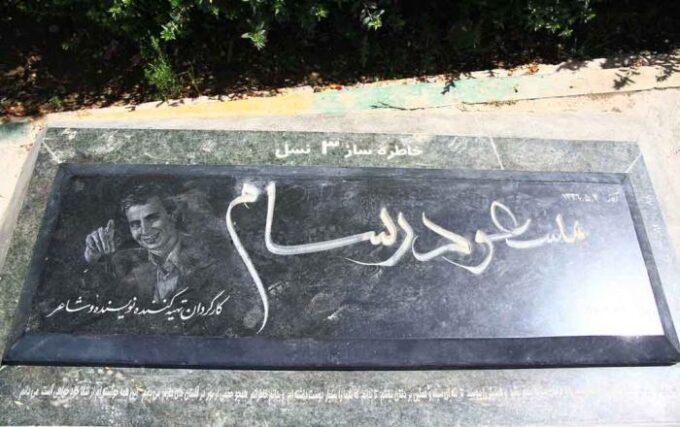 سنگ قبر هنرمندان ( مسعود رسام و پیمان ابدی )