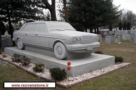 سنگ قبرهای عجیب 2