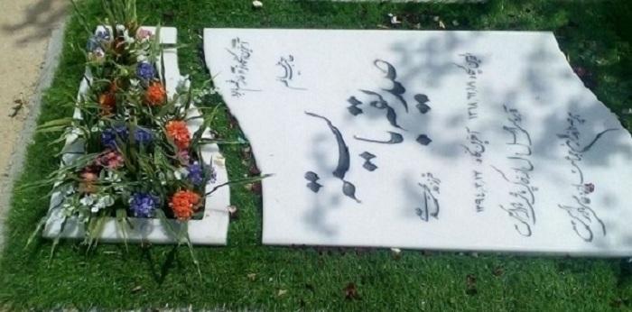 سنگ قبر 81 - سفارش اینترنتی سنگ مزار و سنگ قبر و خرید آن از سنگ فروش رضوان