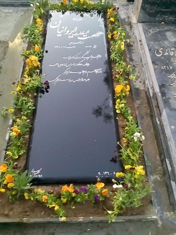 سنگ قبر 97 - تهیه و سفارش سنگ قبر همراه با نصب سنگ قبر در بهشت زهرا