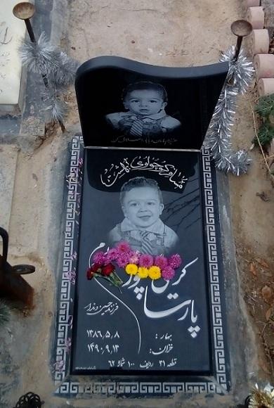 سنگ قبر کودک 2 - سفارش اینترنتی سنگ قبر و سنگ مزار با قیمت مناسب از سنگ فروشی رضوان