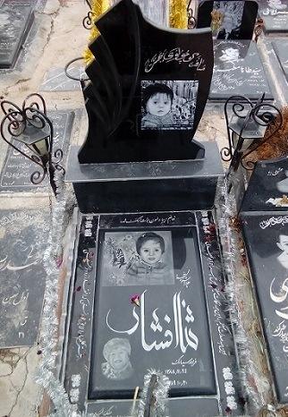 سنگ قبر کودک 3 - خرید و سفارش اینترنیت سنگ قبر از سایت رضوان