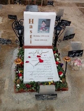 سنگ قبر کودک 5 - سفارش و خرید سنگ مزار کودک از سنگ فروشی رضوان در بهشت زهرا